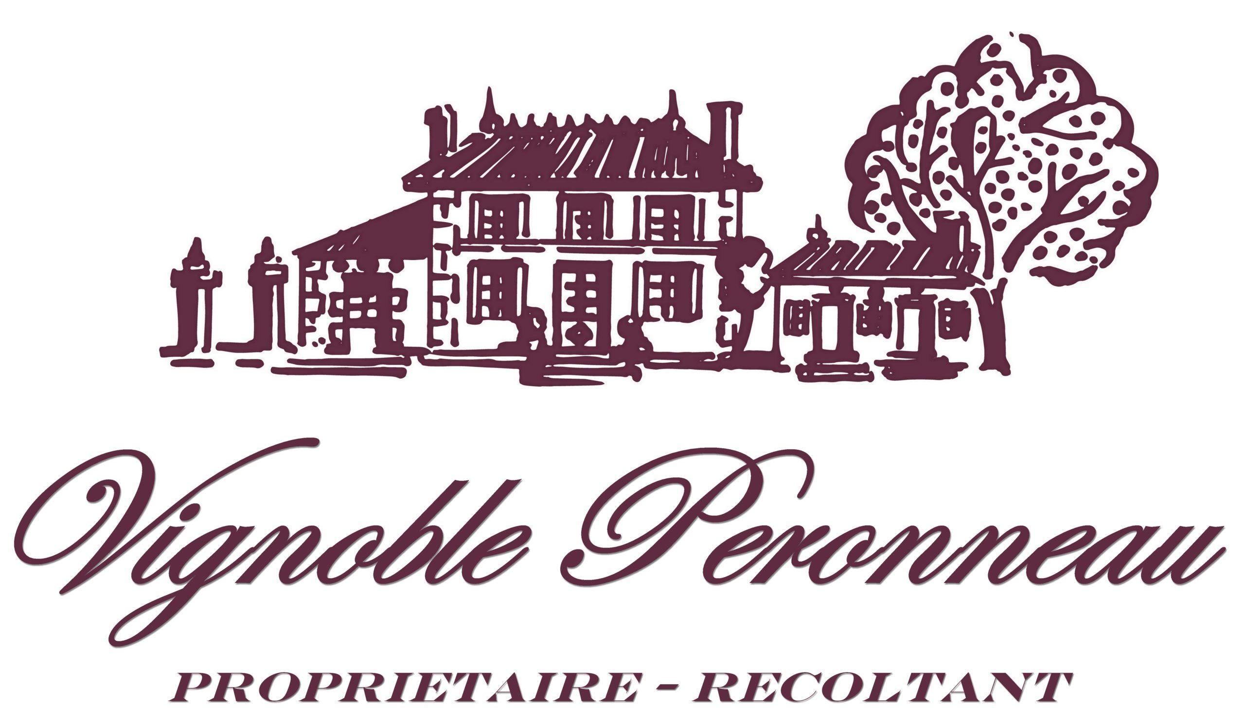 logo de Vignoble Peronneau